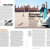 Women of the Year 2012   GLAMOUR Magazine